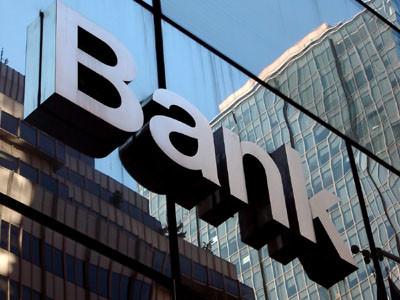 Bankenaufsicht in ganz Europa notwendig! © Roman Levin, Fotolia